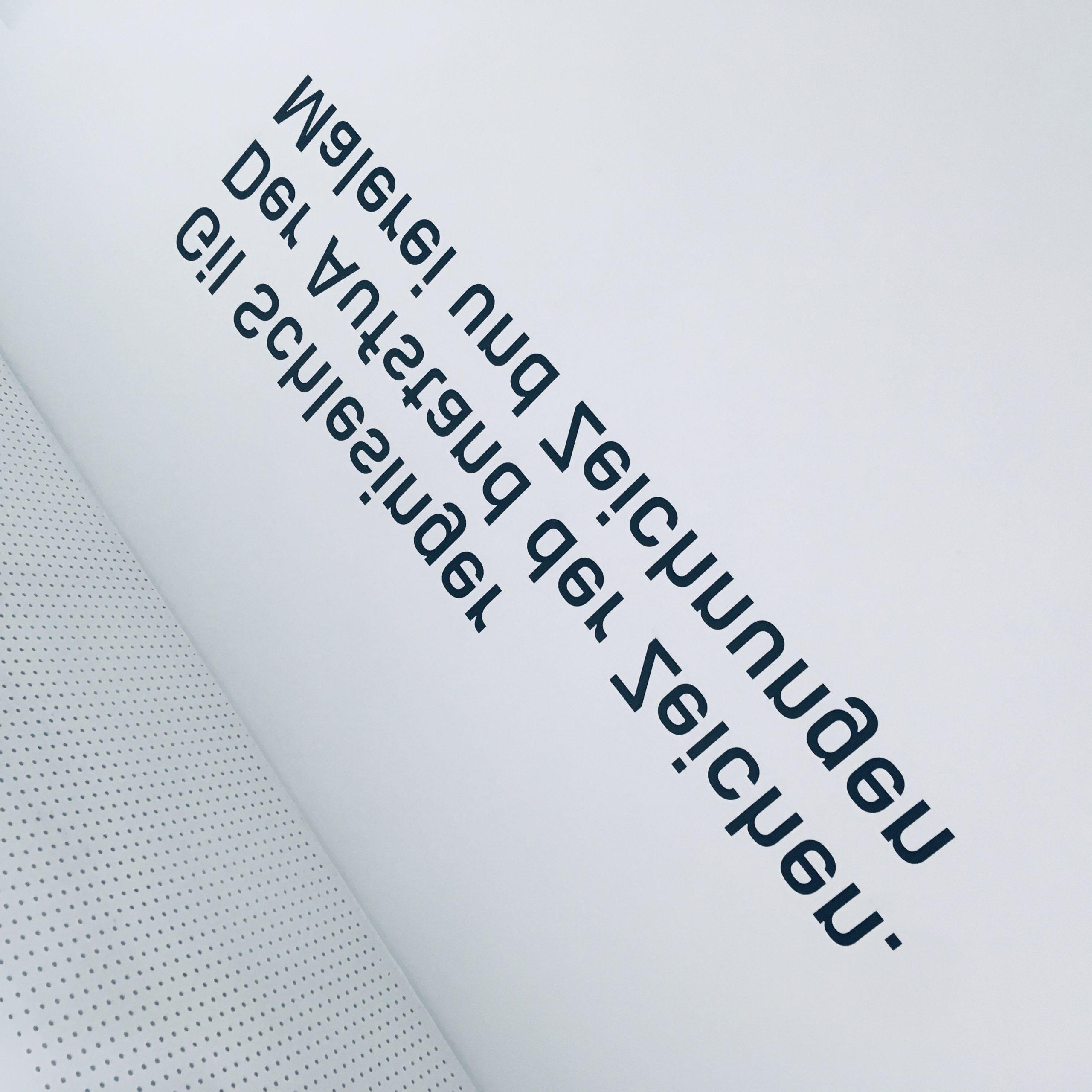 Aufstand der Zeichen im Brandenburgischen Landesmuseum für moderne Kunst